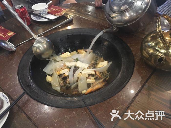 大酒缸柴火鱼-图片-杭州美食-大众点评网