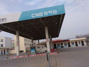 天伦燃气CNG加气站