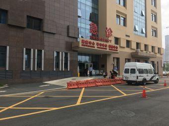 成都市郫都区人民医院