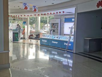 中国电信安阳营业厅
