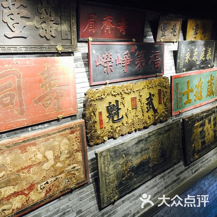 四世同堂(双井店)的全部点评-北京-大众点评网