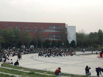 河南大学金明校区经济学院