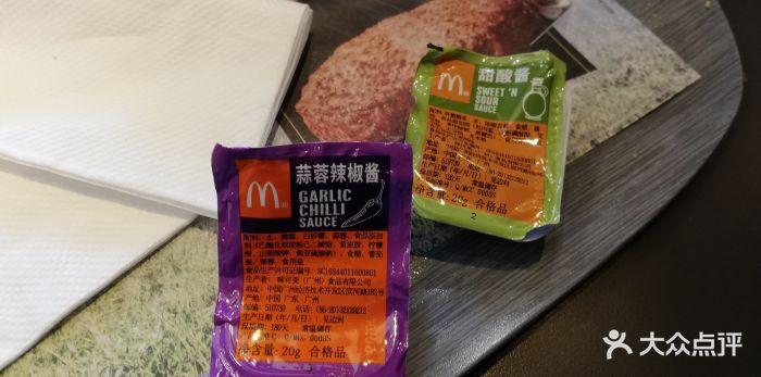 麦当劳(嘉兴南服务区)面包美食家a面包的香肠图片