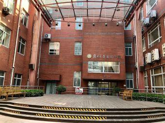 复旦大学新闻学院