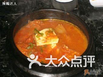 【捷克虹梅路大全】v大全,虹梅路美食排行/美食视频美食上海大全图片
