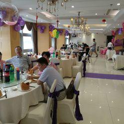 汇尊滨江酒店的图片