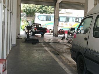 厦门市机动车排气检测中心