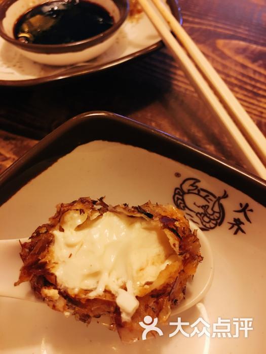 火齐潮汕砂锅粥(鼓楼二店)-招牌木鱼豆腐图片-北京