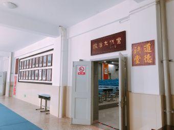 江宁实验小学