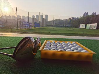 颐和高尔夫练习场
