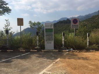 三都乡酉田村电动汽车充电站