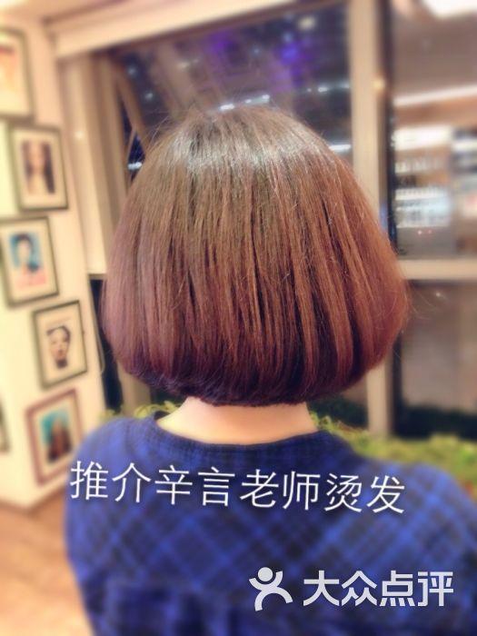 辛言老师烫头发图片
