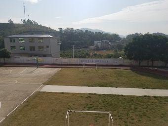 永福县实验中学
