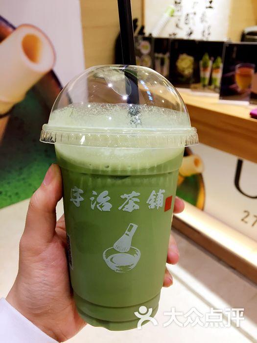 宇治美食(婺源大众店)-茶铺-温州美食-万达点评图片v美食特哪家龙湾图片