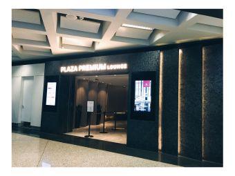 环亚机场贵宾室