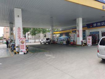 中胜石油加油站(东岳大街店)