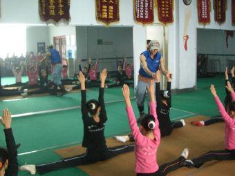 金蓓蕾舞蹈艺术学校(恒亿大厦校区)