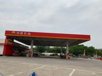 中石油加油站