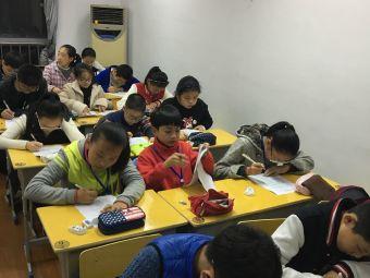 远方文学启东课程中心