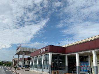 嘉绍大桥服务区超市(凤凰山路店)