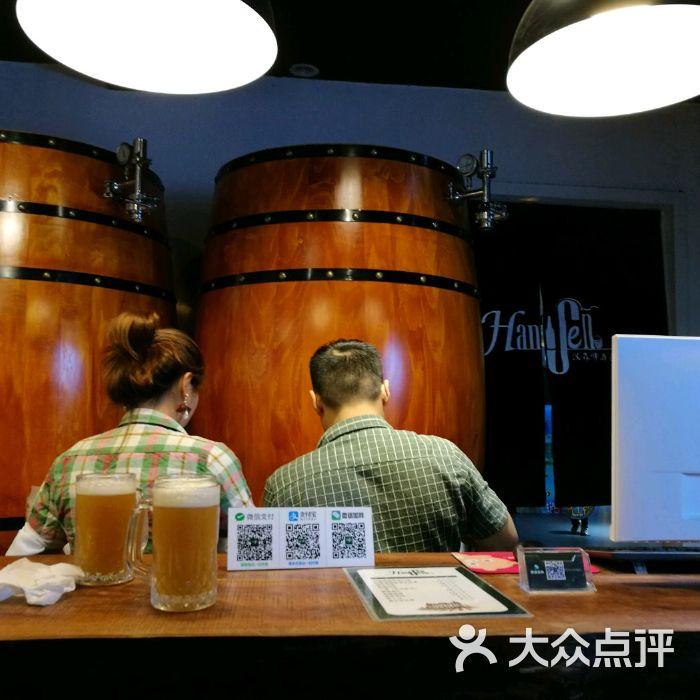 汉森熊啤酒屋图片