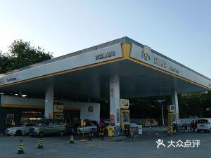 冠德石油万通加油站