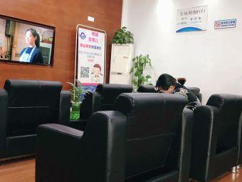 清远中衡骏达一汽马自达4S店(清城店)