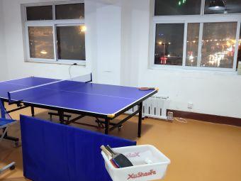 新乡市力文乒乓球俱乐部