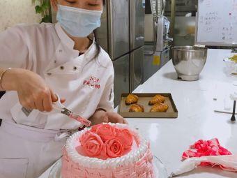 沙成山蛋糕烘焙培训