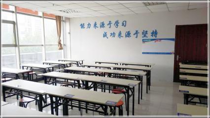 济宁商道会计培训学校(兖州校区)
