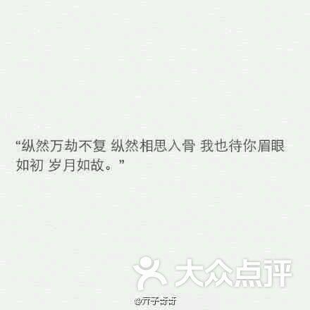 梦之声飙歌城(大学城店)-图片-蚌埠k歌-大众点评网