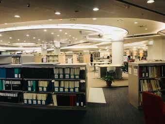 城大圖書館