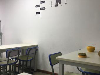 翌远青少年棋类俱乐部(百脑汇分店)