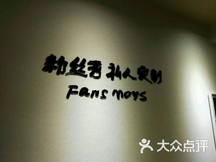 omg发型艺术会馆(春熙路店)图片 - 第149张图片