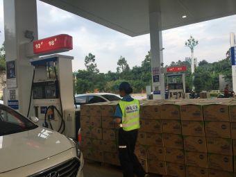 中化石油仙游宝泉加油站