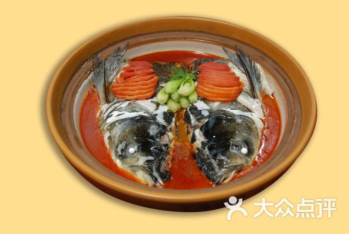 千岛湖鱼味馆(千岛湖店)番茄鱼头图片 - 第2张
