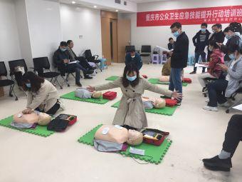 重庆市人民医院急救