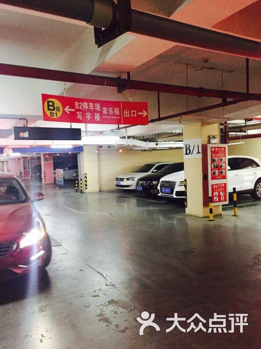 家乐福社会停车场图片 - 第3张