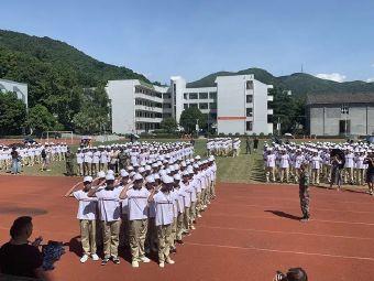 平阳县实验中学