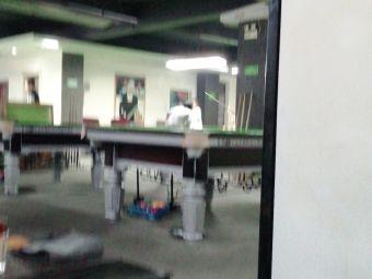 星动力桌球棋牌中心