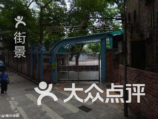 新华图片小学小学,时间,电话,v图片地址-广州衢州市大街汇源图片