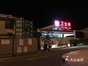 中国石化炎陵服务区加油站