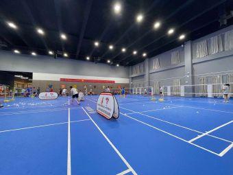 国际联动羽毛球馆