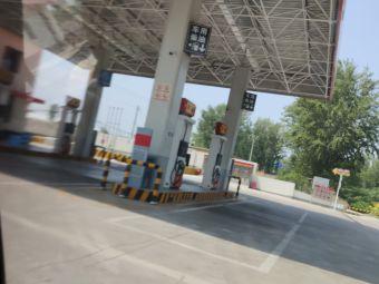 中国石化加油站(双西线)