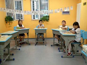 环球少年学习体验中心