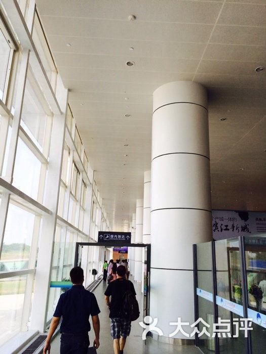 九华山机场的全部评价-池州-大众点评网