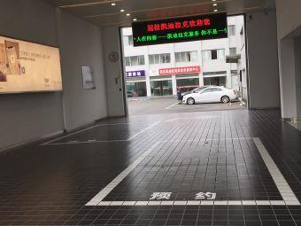 冠松凯迪拉克4s店