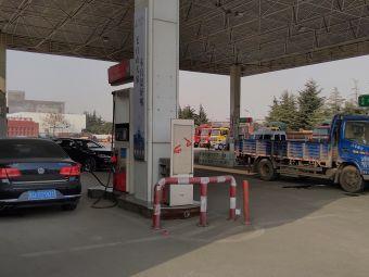 中国石化临沂33站