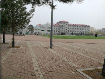 大庆第三十六中学