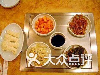 ASU Kitchen Cafe